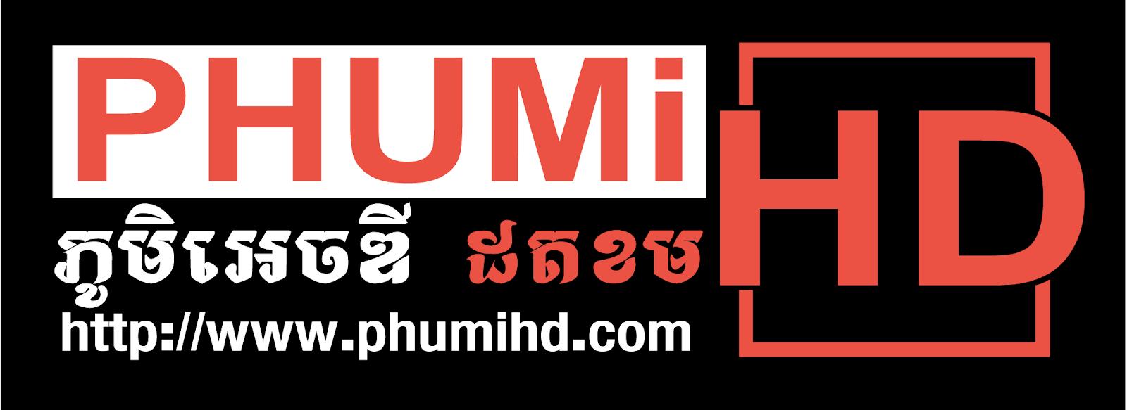 Phumi HD - ភូមិអ៊ិចឌី